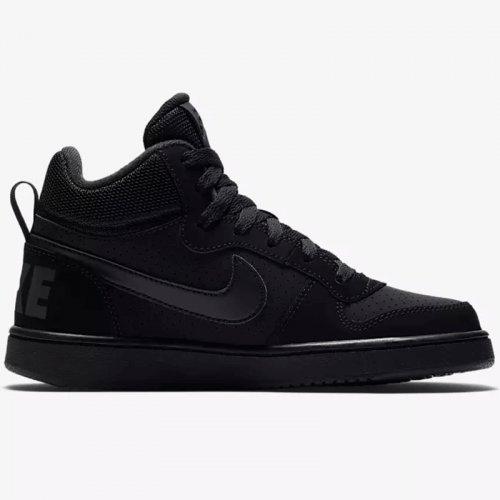 Спортни обувки Nike Court Borough Mid (GS)