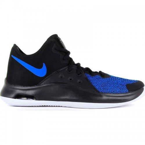 Мъжки маратонки Nike Air Versitile III
